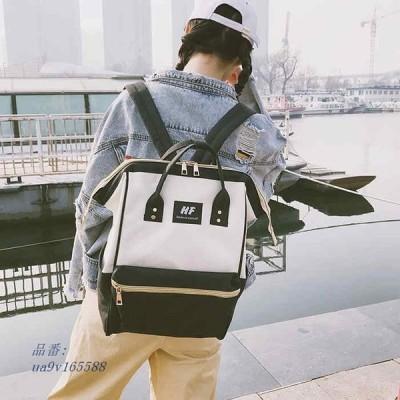 マザーズバッグ リュック 背面ポケット おしゃれ オシャレ デイパック 女子 旅行 リュックサック 多機能 大容量 通学 がま口 シンプル 口金 通勤 リュックサック