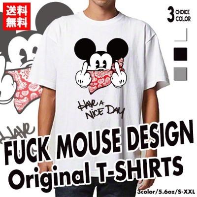 ストリート大人気 ブランド Tシャツ FUCK Mouse ファック ネズミッキー パロディ おもしろ デザイン 可愛い おしゃれ ユニセックス