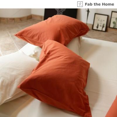 綿フラノの枕カバー・1枚(Fab the Home)