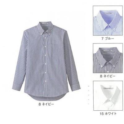 フードサービス FB5030M ボンマックス メンズ ストライプ調温 長袖シャツ