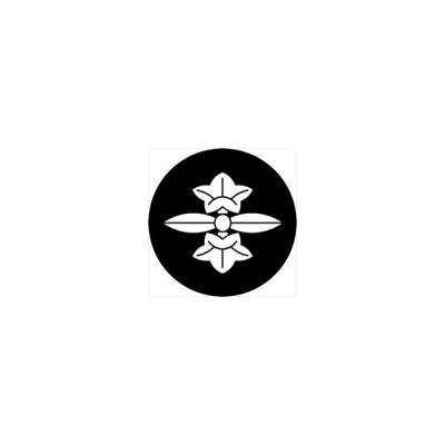 家紋シール 二葉竜胆紋 直径10cm 丸型 白紋 2枚セット KS10M-3630W