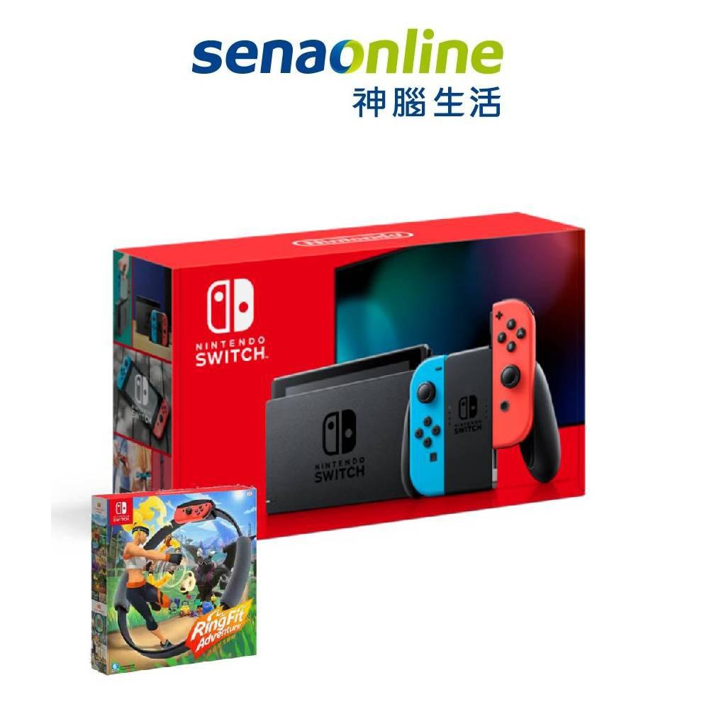 任天堂Switch紅藍/灰黑主機(電池加強版)+健身環大冒險同捆組【預購】