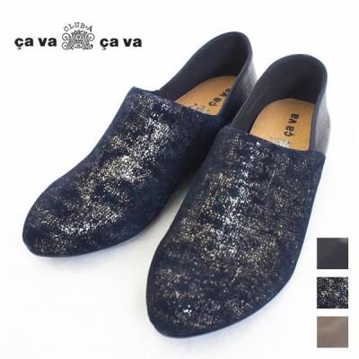 店頭展示品 cavacava サヴァサヴァ 靴 インヒール フラットシューズ スリッポン レディース 黒 ネイビー グレー 34j7305307