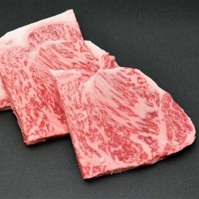 滋賀県 近江牛 サーロインステーキ 120g 3枚セット 冷凍 お取り寄せ お土産 ギフト プレゼント 特産品 名物商品 寒中見舞い おすすめ