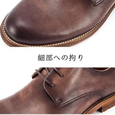 ビジネスシューズシューズ靴レザーメンズ革靴本革紳士靴本革靴牛革疲れない消臭歩きやすいスーツ3E通勤通気性快適プレゼント父の日