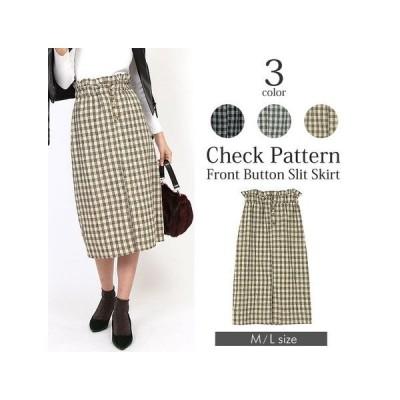 【現品限り】50 スカート《フロント釦&スリット チェック柄スカート 2サイズ 全3色》 262