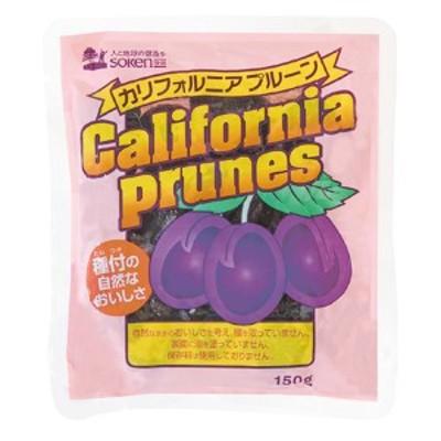カリフォルニアプルーン 単品