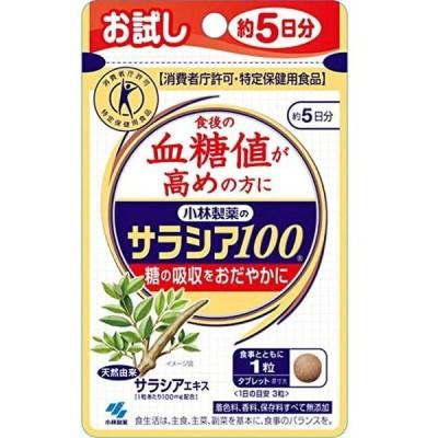 小林製薬 サラシア100 15粒