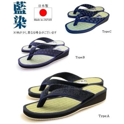 日本製藍染メンズ畳サンダル タタミ スリッパ 畳草履 ビーチサンダル 鼻緒 花火大会 室内履きにもOK