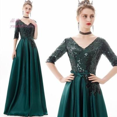 緑 ロングドレス Vネック イブニングドレス 二次会ドレス パーティードレス 5分袖 Aライン オリーブ スパン背開き 演奏会ドレス サテン