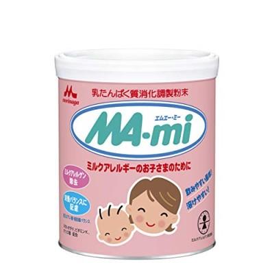 森永 MA-mi 800g ミルクアレルギーのお子さまのために 粉ミルク