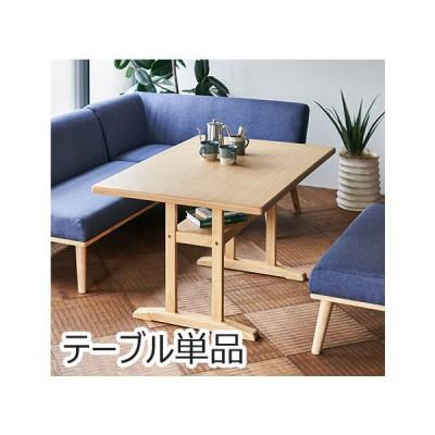ダイニングテーブル ロータイプ おしゃれ 安い 北欧 食卓 テーブル 単品 モダン 机 会議用テーブル 3人 4人 オーク スタイリッシュ 120×80 高さ62