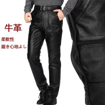 革パンツ メンズ レザーパンツ 革パン ストレッチ フェイクレザー 無地 ライダースパンツ ブラック ホワイト