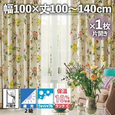 !'m(アイム) ME8303 ドレープカーテン: 幅 100×丈100〜140(cm) 片開き 1枚 / 川島織物セルコン