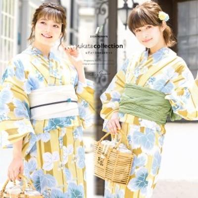 浴衣セット レディース レトロ 作り帯 浴衣セット 大人 3点セット 黄色 イエロー 水色 白 薄緑 葡萄 縞 綿 フリーサイズ