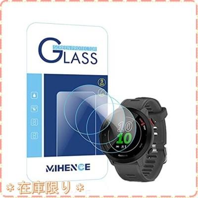 【3枚入り】 Mihence Compatible (ガーミン) Garmin ForeAthlete 55 保護フィルム, 9H ガラス保護フィルム 対応 GARMIN (ガーミ