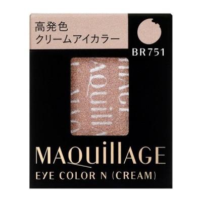 資生堂 マキアージュ アイカラー N (クリーム) BR751 グリッター 1.0g