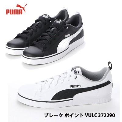 PUMA プーマ メンズ スニーカー ブレーク ポイント VULC 372290