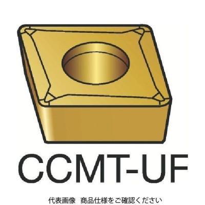 サンドビックサンドビック コロターン107 旋削用ポジ・チップ CCMT 09 T3 02-UF 1125 606-8626(直送品)