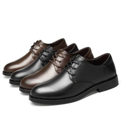 ビジネスシューズ 紳士靴 メンズシューズ コンフォートシューズ レースアップ 軽量 本革靴 通勤  滑り止め カジュアル 通気性
