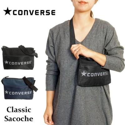 CONVERSE コンバース サコッシュ ミニ ショルダーバッグ クラシック サコッシュバッグ A5 17946400 Classic Sacoche