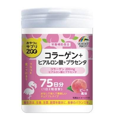 おやつにサプリZOO コラーゲン+ヒアルロン酸+プラセンタ ピーチ風味 150粒 ユニマットリケン