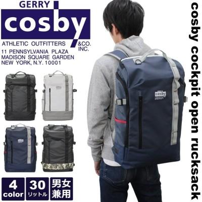 リュック レディース メンズ cosby コスビー コクピット型リュック 通学 大容量 リックサック バッグ 軽量  9150