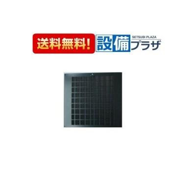 ∞[10223346・VDS75グリスフイルタT#]タカラスタンダード キッチン部材 グリスフィルター(1枚入り)