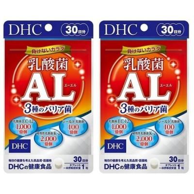 サプリ DHC 乳酸菌AL エーエル 3種のバリア菌 30日分 2個