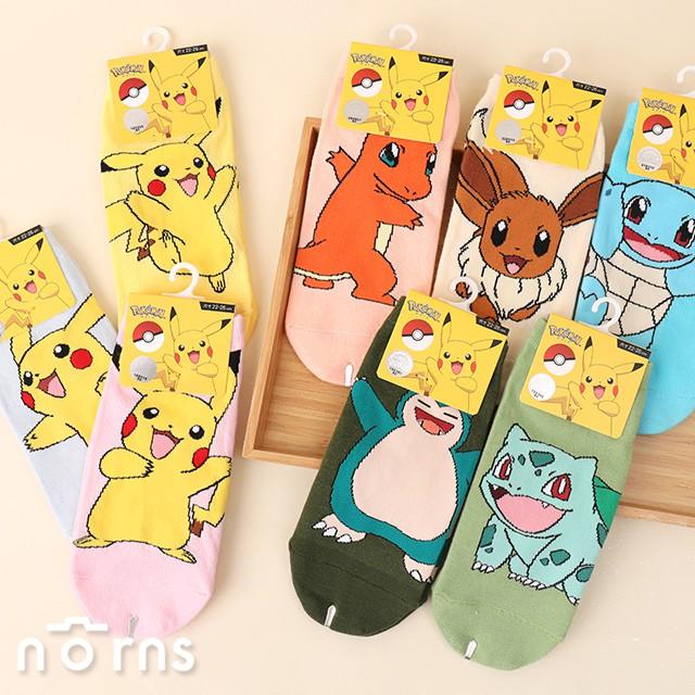 Pokemon直版襪- Norns 正版授權 精靈寶可夢 神奇寶貝 皮卡丘 MIT台灣製造 棉襪 襪子 短襪