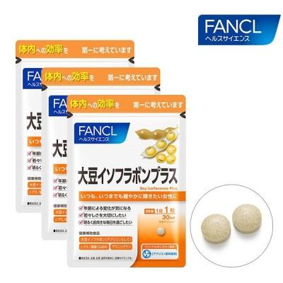 大豆イソフラボンプラス 約90日分 サプリメント サプリ 女性 gaba ギャバ 健康 ファンケル 公式 FANCL