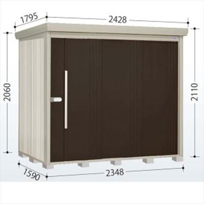 タクボ物置 ND/ストックマン ND-Z2315 一般型 結露減少屋根 『追加金額で工事も可能』 『屋外用中型