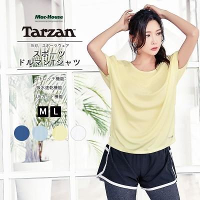 Tarzan ターザン Tシャツ レディース スポーツ 半袖 ヨガ ゆったり Tarzan ターザン TZL-2102 ネコポス対応