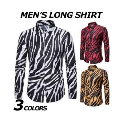 シャツ メンズ 長袖 無地 柄 長袖シャツ 大きいサイズ トップス インナー 紳士