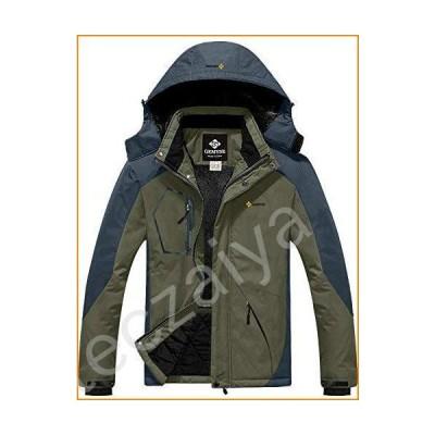 GEMYSE Men's Mountain Waterproof Ski Snow Jacket Winter Windproof Rain Jacket (Army Green,Medium)並行輸入品