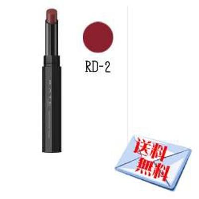 ★送料無料★カネボウ ケイト ディメンショナルルージュ RD-2