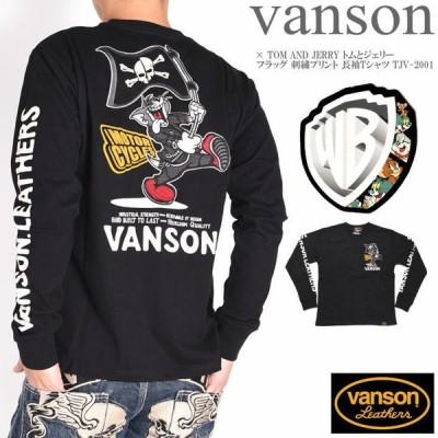 バンソン VANSON × TOM AND JERRY トムとジェリー コラボ ロンT フラッグ 刺繍プリント 長袖Tシャツ TJV-2001-BLACK