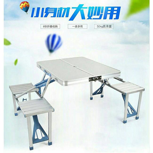 一體成形 鋁合金摺疊桌 (有傘孔)