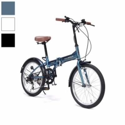 マイパラス MYPALLAS 折りたたみ自転車 20インチ M-200 6段ギア 快適走行 かんたん 折り畳み 自転車 コンパクト おしゃれ 便利(代引不可)