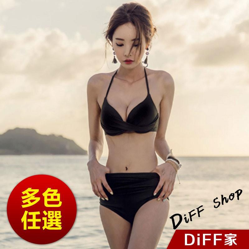 【DIFF】韓版綁脖美背修身顯瘦泳裝 比基尼 分體式泳衣 兩件式泳裝【S62】