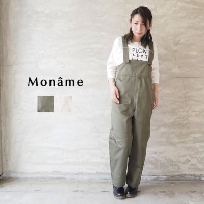 Moname モナーム サロペット レディース サロペットパンツ 41101217 パンツ ロングパンツ オーールインワン オーバーオール