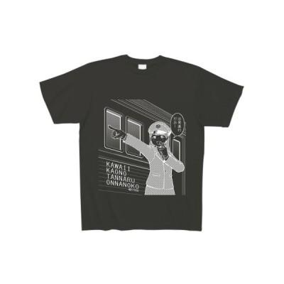 かわいい顔の単なる女の子【車掌さん】(濃色用) Tシャツ Pure Color Print(スモークブラック)