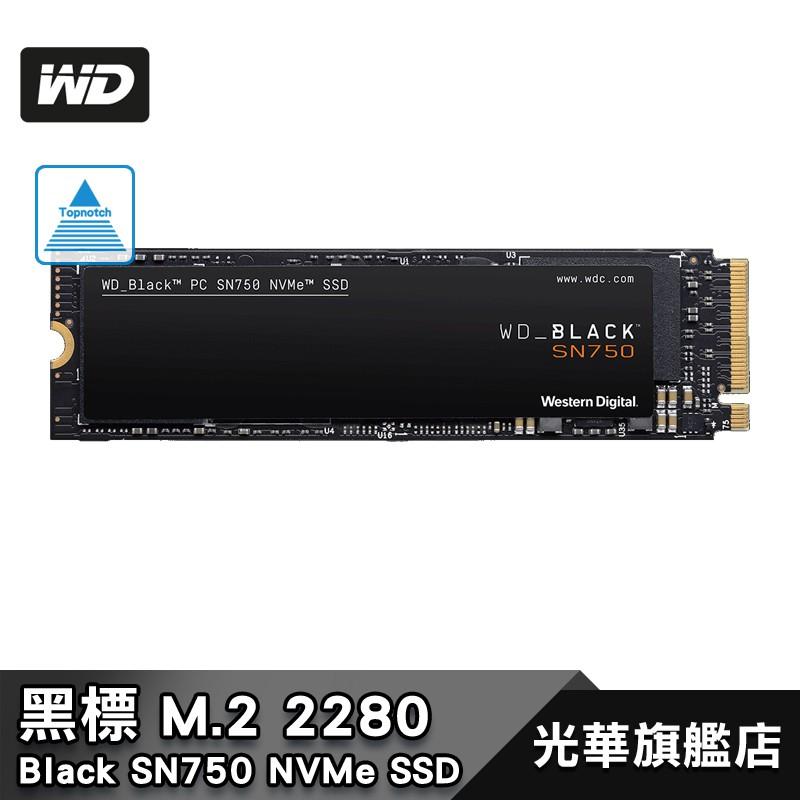 【WD 威騰】 黑標 SN750 M.2 PCIe 250GB 500GB 1TB NVMe SSD 固態硬碟無散熱片