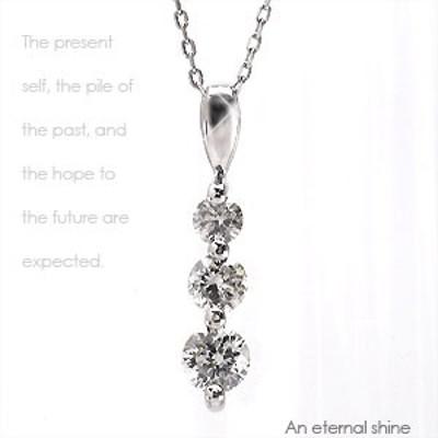【送料無料】トリロジー(スリーストーン)ネックレス ペンダント 天然ダイヤモンド 0.30ct プラチナ900(PT900)3石【コンビニ受取対応
