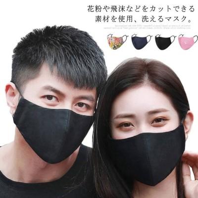 送料無料マスク 男女兼用 子供用 ファッションマスク 洗える ウィルス飛沫 風邪 PM2.5対策 防粉塵 花粉症対策 防塵 通気性