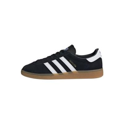 アディダス メンズ 靴 シューズ Skate shoes - black