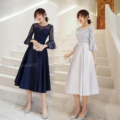 優雅 ミディアム丈 レース パーティドレス 結婚式 二次会ドレス 大きいサイズ 細身 エレガンス パーティードレス パーティードレス