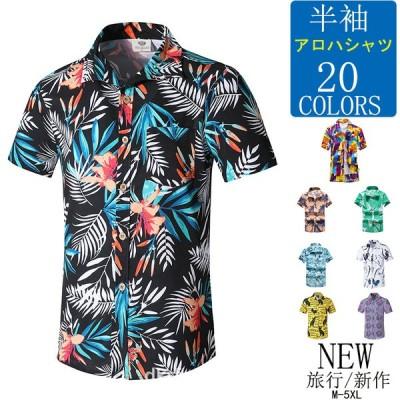 アロハシャツ メンズ  ポロシャツ  総柄 プリント シャツ ボタニカル 開襟シャツ 夏 半袖 リゾート アウトレット ビーチ 安い セール カジュアル  大きいサイズ
