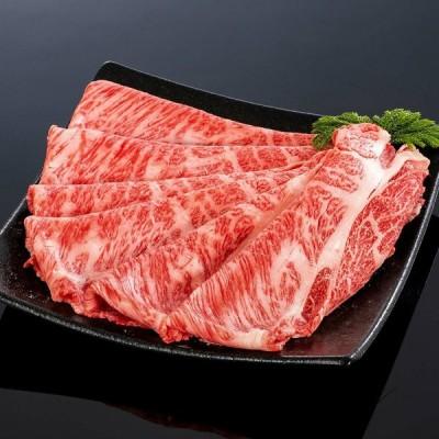 【送料無料】【熊野牛】しゃぶしゃぶ上肩ロース 300g (約2〜3人前)   お肉 高級 ギフト プレゼント 贈答 自宅用 まとめ買い