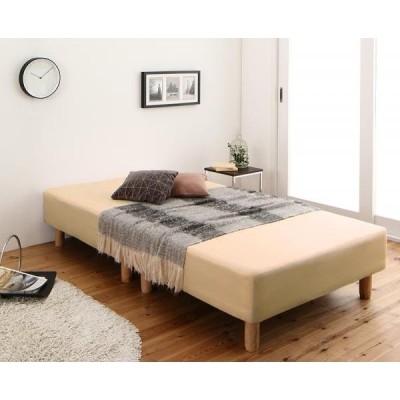 分割式 脚付きマットレスベッド 脚8cm セミシングル ショート丈 (ボンネルコイル スプリング) ベッドパッド シーツセット付き 色-ナチュラルベージュ